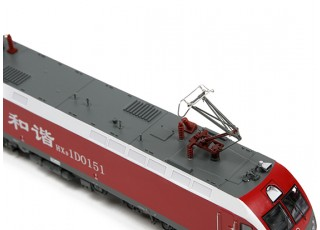HXD1D Electric Locomotive HO Scale (DCC Equipped) No.3 5