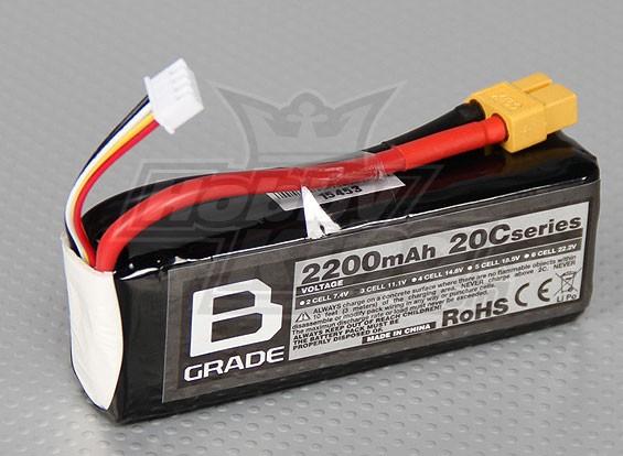Bグレードの2200mAh 3S 20C Lipolyバッテリー