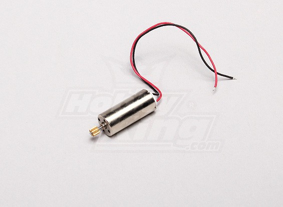 HK190モーター-B(メインモータ)