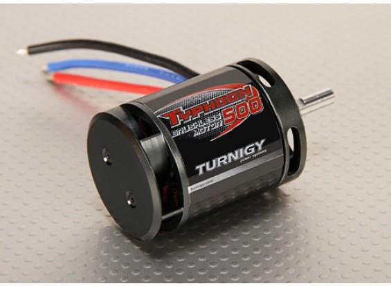 Turnigy台風500Hヘリモーター1800kv(500クラス)