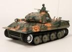 ドイツパンサーRC戦車RTRワット/エアガン&送信