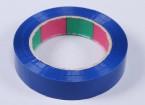 ウイングテープ45mic×24ミリメートルのx 100メートル(ナロー - ブルー)