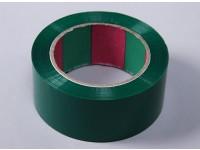 45micのx 45ミリメートルのx 100メートル(ワイド - グリーン)ウィングテープ