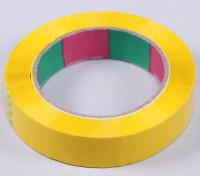 ウイングテープ45mic×24ミリメートルのx 100メートル(ナロー - イエロー)