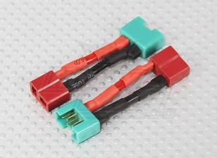 T-コネクタ電池アダプターリードにMPXコネクタ(2個)