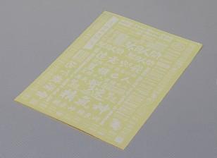 自己粘着ステッカーシート - (ホワイト)1/10スケールスポンサー