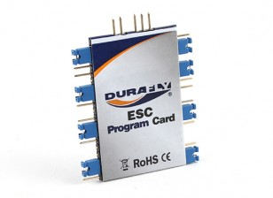 Durafly ESCプログラミングカード