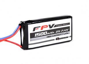 Quanum FPVヘッドセットのバッテリー7.4Vの1500mAh 3C