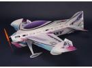 モーター/ワットHobbyKingギャラクシー高性能3Dの飛行機(ARF)