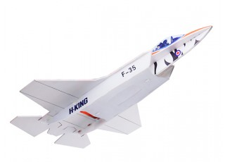 H-King F-35 - Glue-N-Go - Foamboard PP 650mm (Kit) - side bottom view