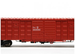 P64K Box Car (Ho Scale - 4 Pack) (Brown Set 4) 4