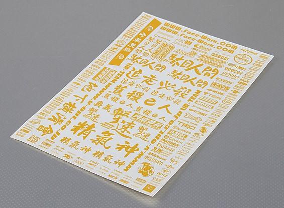 Folha de Auto-adesivo Decal - Patrocinador 1/10 Scale (Gold)