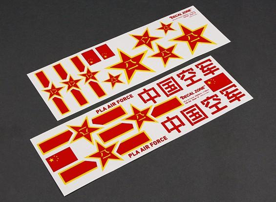 Escala insígnias nacionais da força aérea - PLA China