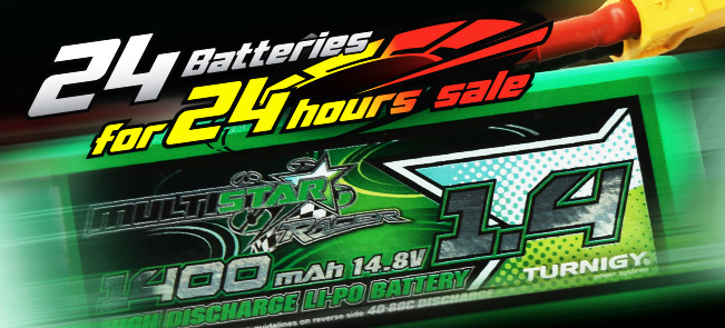24 Batteries 24 Hours Big Sale