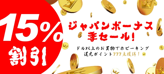 japan-bonus-pay